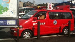 訓練デス>矢切駅構内で車両爆発火災発生@千葉県松戸市