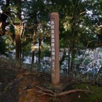 里見公園>市川市で一番標高が高い場所と眺め@千葉県市川市