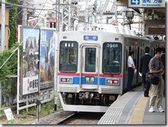 京成金町線@京成高砂駅2