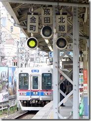 京成金町線@高砂駅4番線1