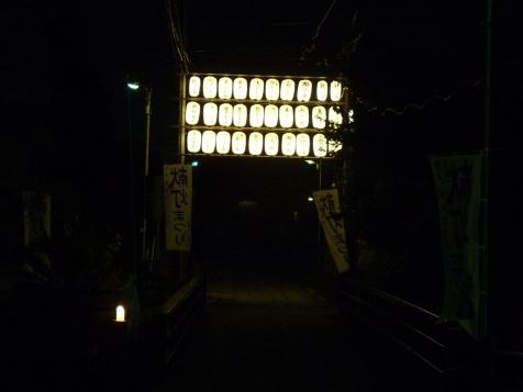 松龍寺入口