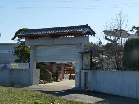 昭和の杜 正門