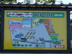 昭和の杜構内案内図