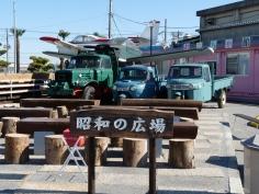昭和の広場