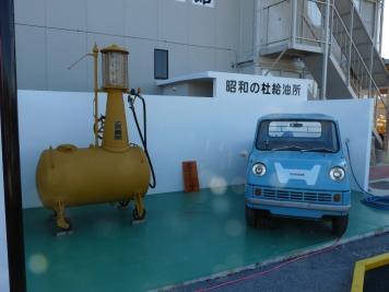昭和の給油所