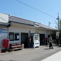 がんばっぺ茨城>湊線那珂湊駅@茨城県ひたちなか市