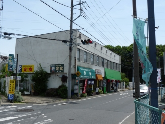 松本清記念館