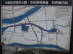 与田浦周遊道の地図