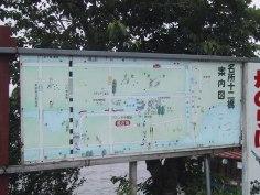 十二橋駅周辺の案内図