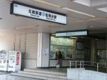松飛台駅入口