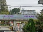 大江戸行き 北総電車道
