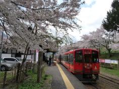 湯野上温泉駅到着