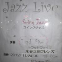 JAZZ LIVE @ 矢切駅前のPiccolino