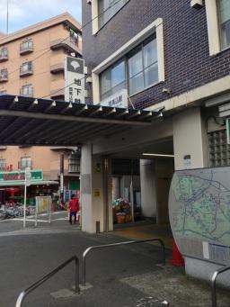 西馬込駅南口