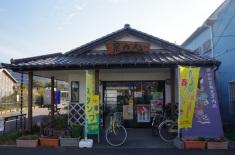 駅改札のそばにある観光案内所