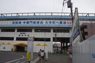 北総線東松戸駅