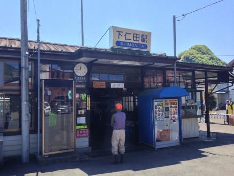 下仁田駅入口