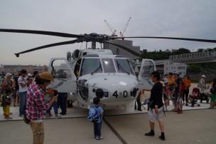 海上ヘリの展示公開