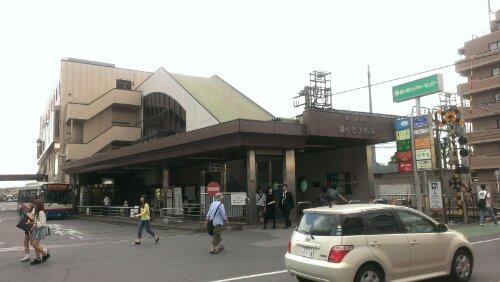 新京成鎌ヶ谷大仏駅
