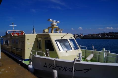 本島への連絡船