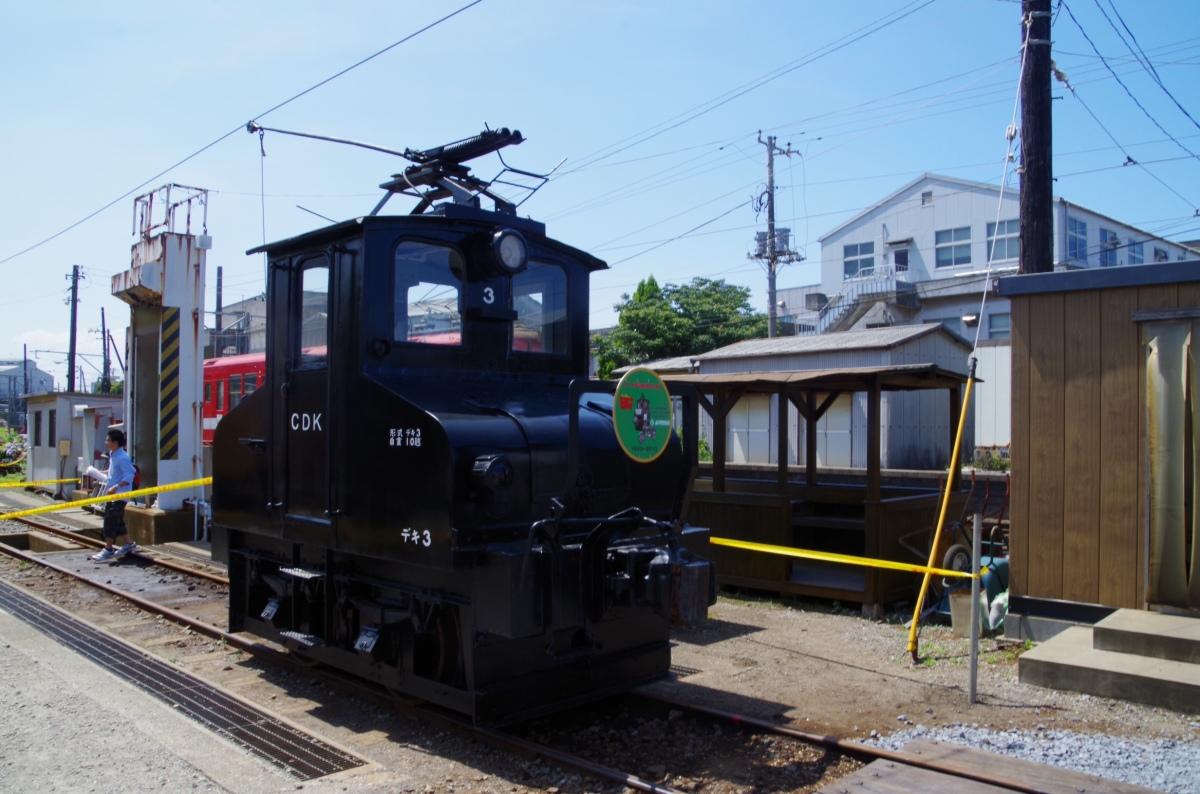 奉祝!銚子電鉄開業90周年@仲ノ町駅車両基地