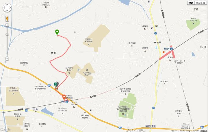 昭和の杜から秋山駅