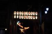 松龍寺入口の提灯