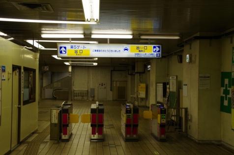 改札口:PASUMO,Suicaが使えます。