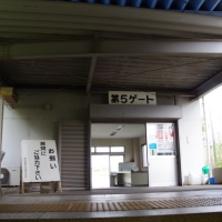 降りてみた@東成田駅