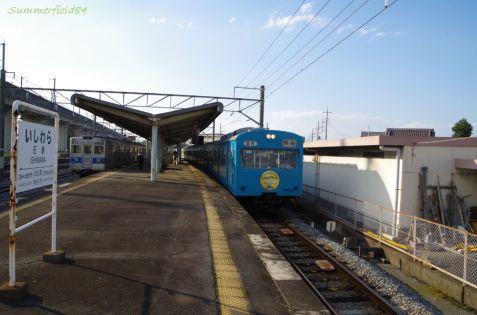 石原駅にて