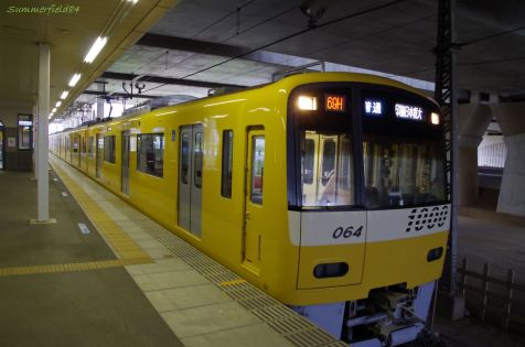 黄色い京急