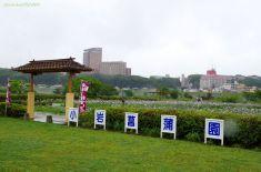 菖蒲園正門