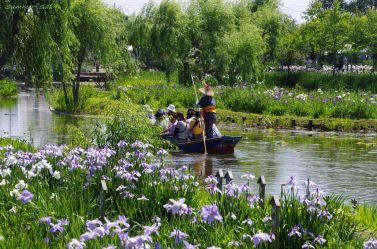 園内を周回するろ舟
