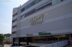 京急久里浜の駅ビル