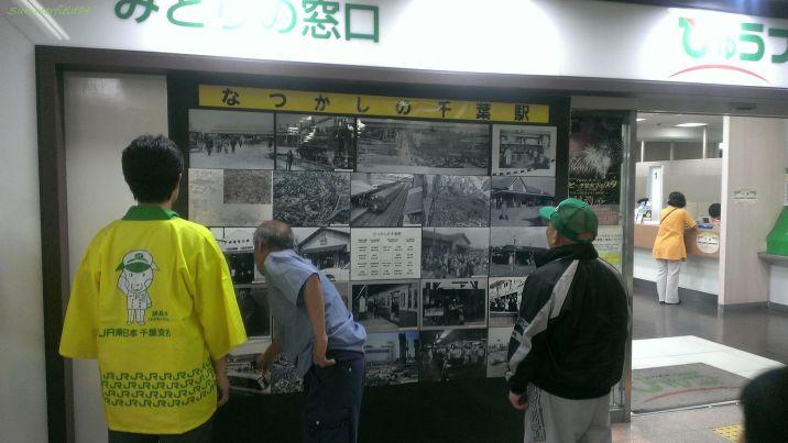 千葉駅の写真展(2)