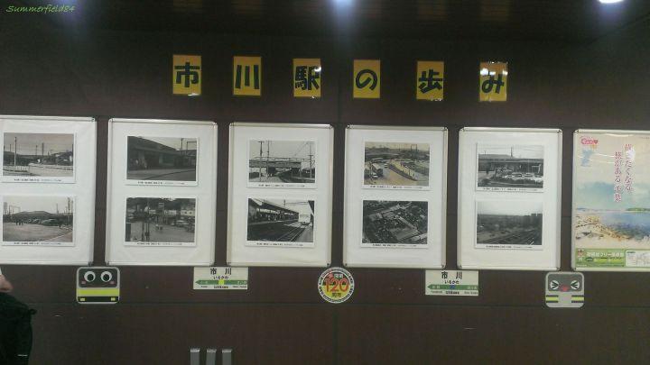 市川駅の写真展