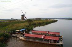 風車と屋形船