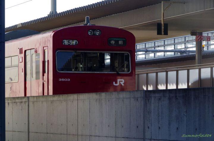 オイラの地元では見かけない色@姫路駅