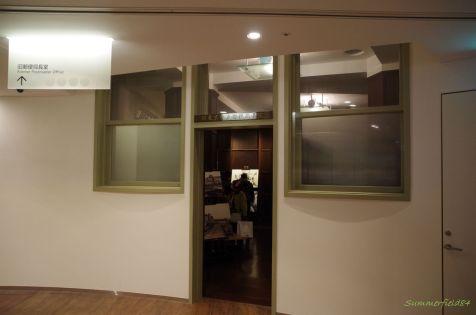 4階の旧局長室入口