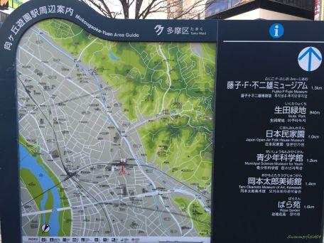 向ヶ丘遊園駅周辺の地図