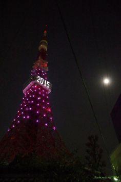霞み満月と東京タワー2015
