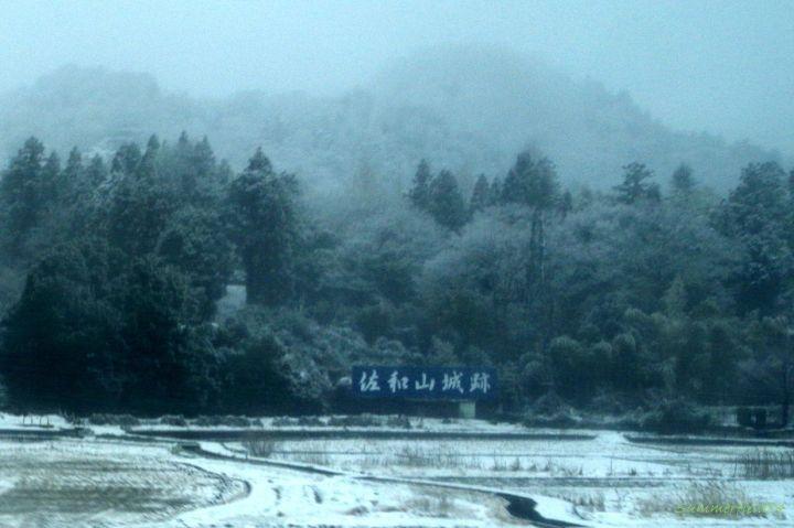 佐和山城(石田三成居城)跡付近では雪が積もってた